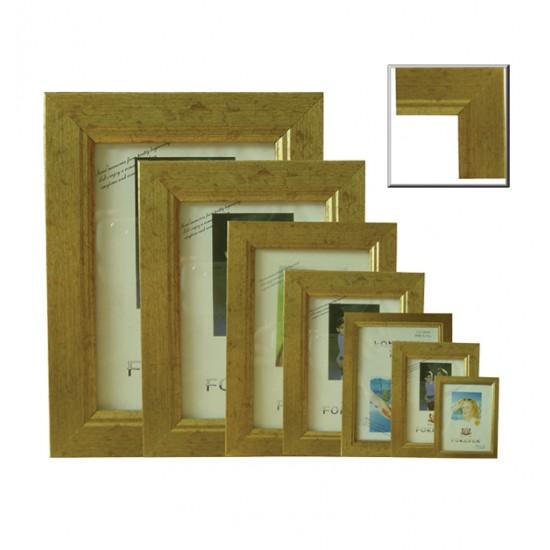 Πλαστική κορνίζα χρυσή επιτραπέζια 20Χ25 [10401052]