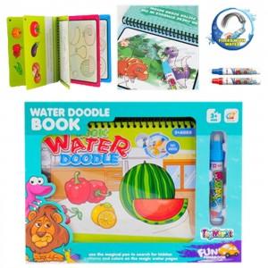 WATER MAGIC BOOK ΖΩΓΡΑΦΙΚΗΣ 29x22cm ToyMarkt 913062